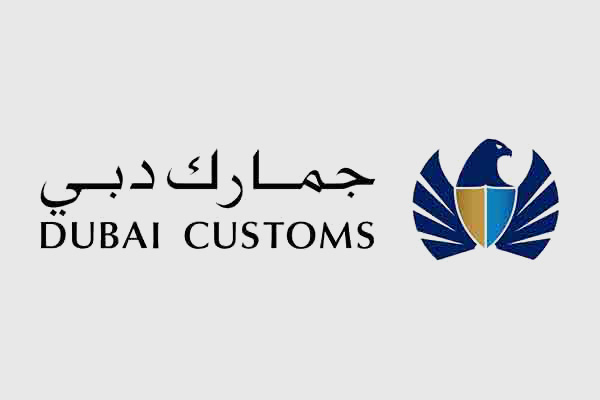 Customs Clearance | Dubai Customs Documentation | Global Shipping & Logistics LLC